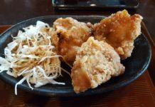 karaage ricetta pollo fritto giapponese