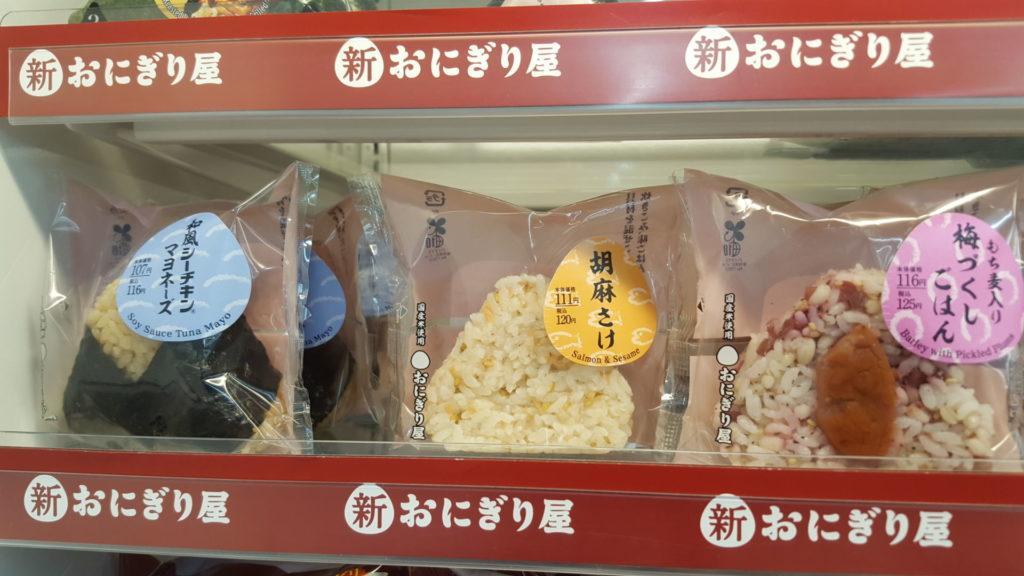 onigiri polpette di riso giapponesi per merenda ricetta onigiri