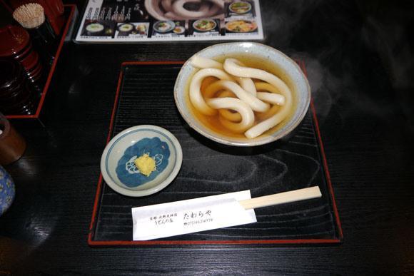 ippon udon ricetta