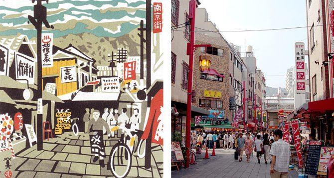 Nankin Machi (China Town)