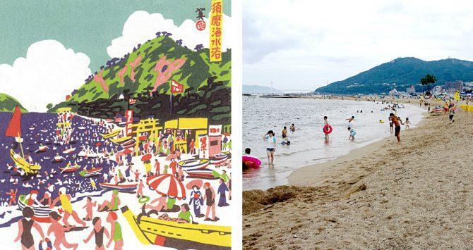 Spiaggia di Suma