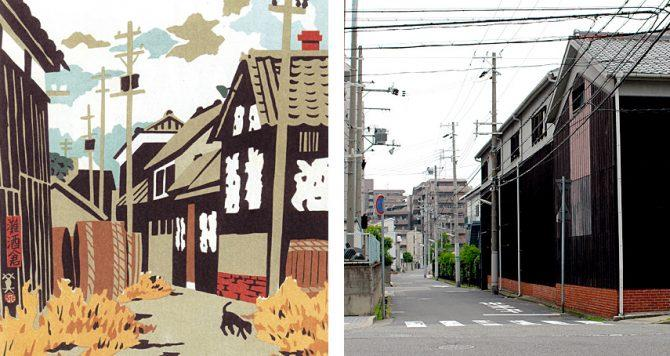 Distilleria di Sake Nada