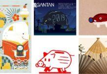 cartoline auguri 2019 anno del cinghiale