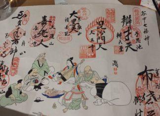 shichifukujin pellegrinaggio dei sette dei fortuna