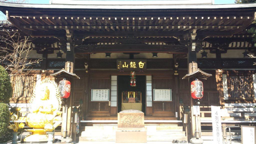 Tempio Toukakiji - pellegrinaggio sette divinità della fortuna tokyo