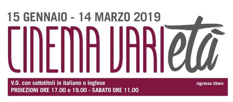 Cinema VariEtà - rassegna proiezioni giapponesi a Roma @ Roma