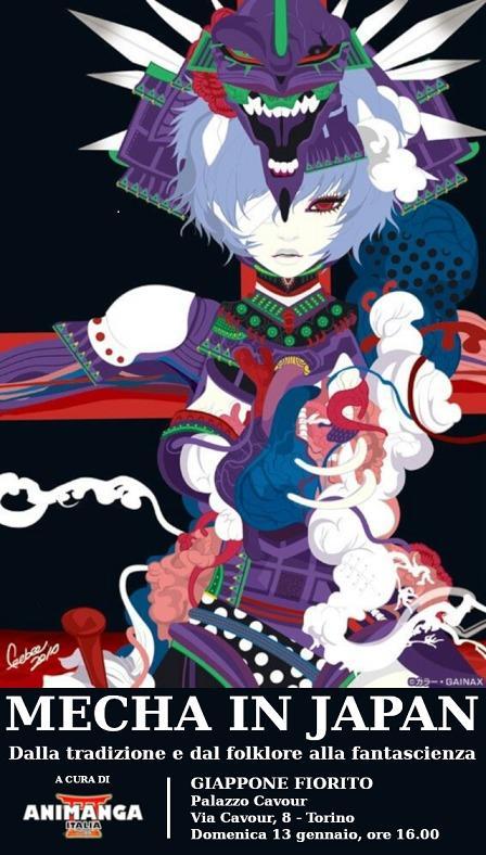MECHA IN JAPAN - dalla tradizione e dal folklore alla fantascienza @ Torino