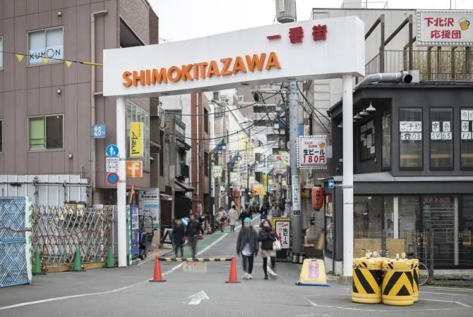 shimokitazawa shopping a tokyo