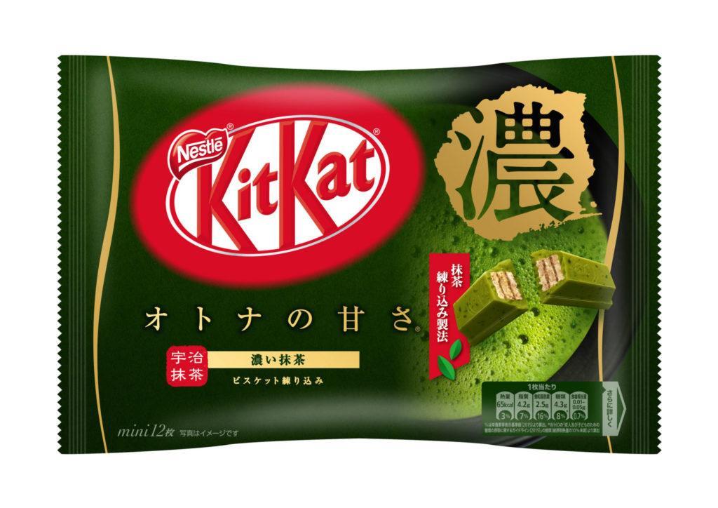Confezione di KitKat al the matcha giapponese