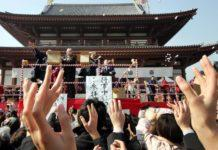 setsubun dove vedere cerimonia fagioli lancio a tokyo