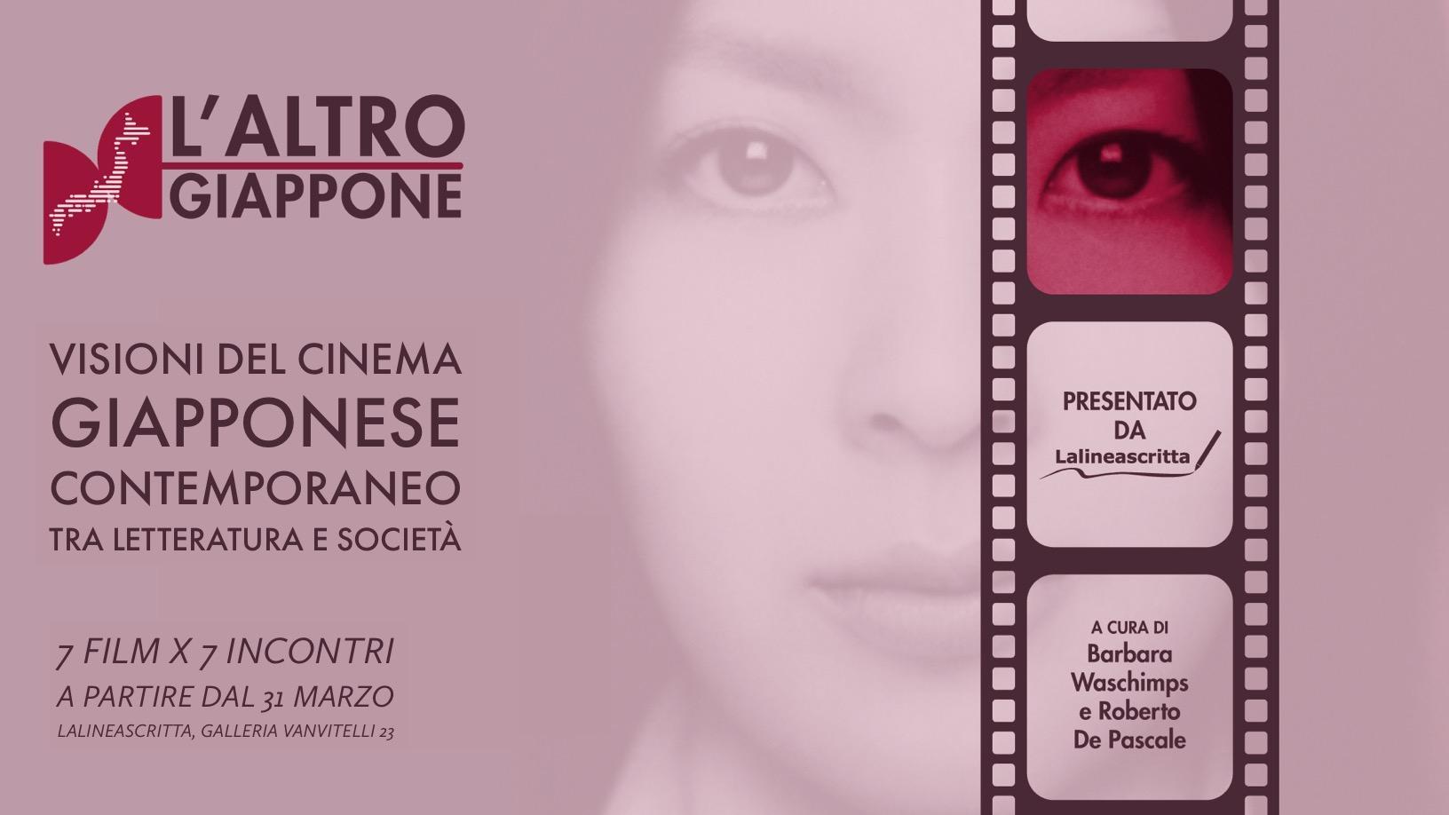 L'ALTRO GIAPPONE - rassegna cinematografica @ Napoli