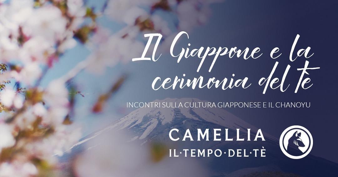 Incontro cerimonia del tè a Torino @ Torino