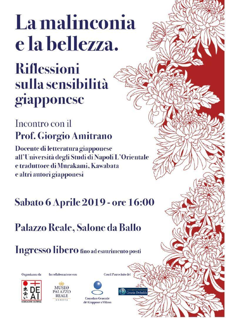 """""""La malinconia e la bellezza"""" incontro con il Prof. Giorgio Amitrano a Genova @ Genova"""