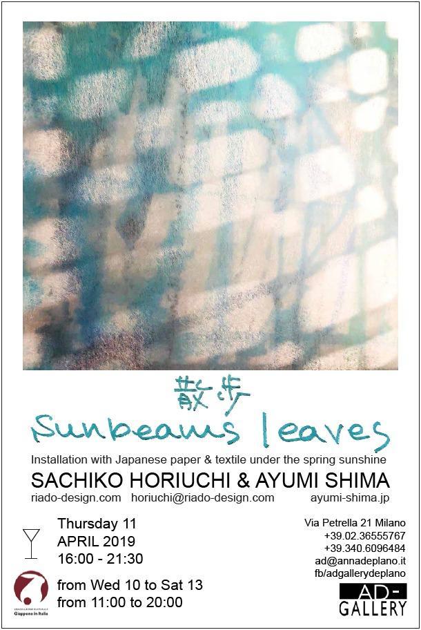 SUNBEAMS LEAVES installazione di carte e tessuti giapponesi @ Milano