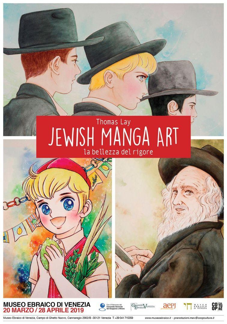 Jewish Manga Art – La bellezza del rigore @ Venezia
