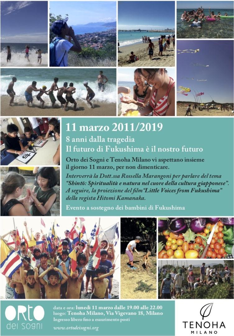 Shinto & Documetario su Fukushima :EVENT_ 11 Marzo, una data da non dimenticare @ Milano