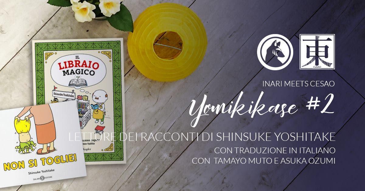 Yomikikase #2 @ Torino
