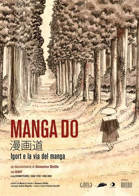 """Proiezione """"Manga Do, Igort e la via del Manga"""" a WOW Spazio Fumetto @ Milano"""