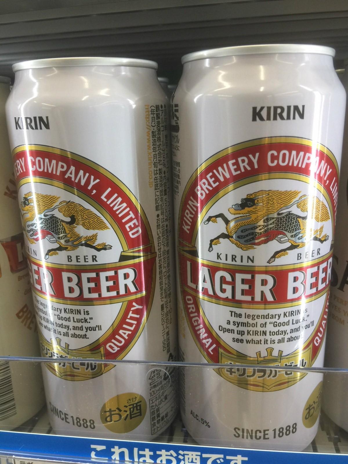 Birra Kirin lager (lattina)