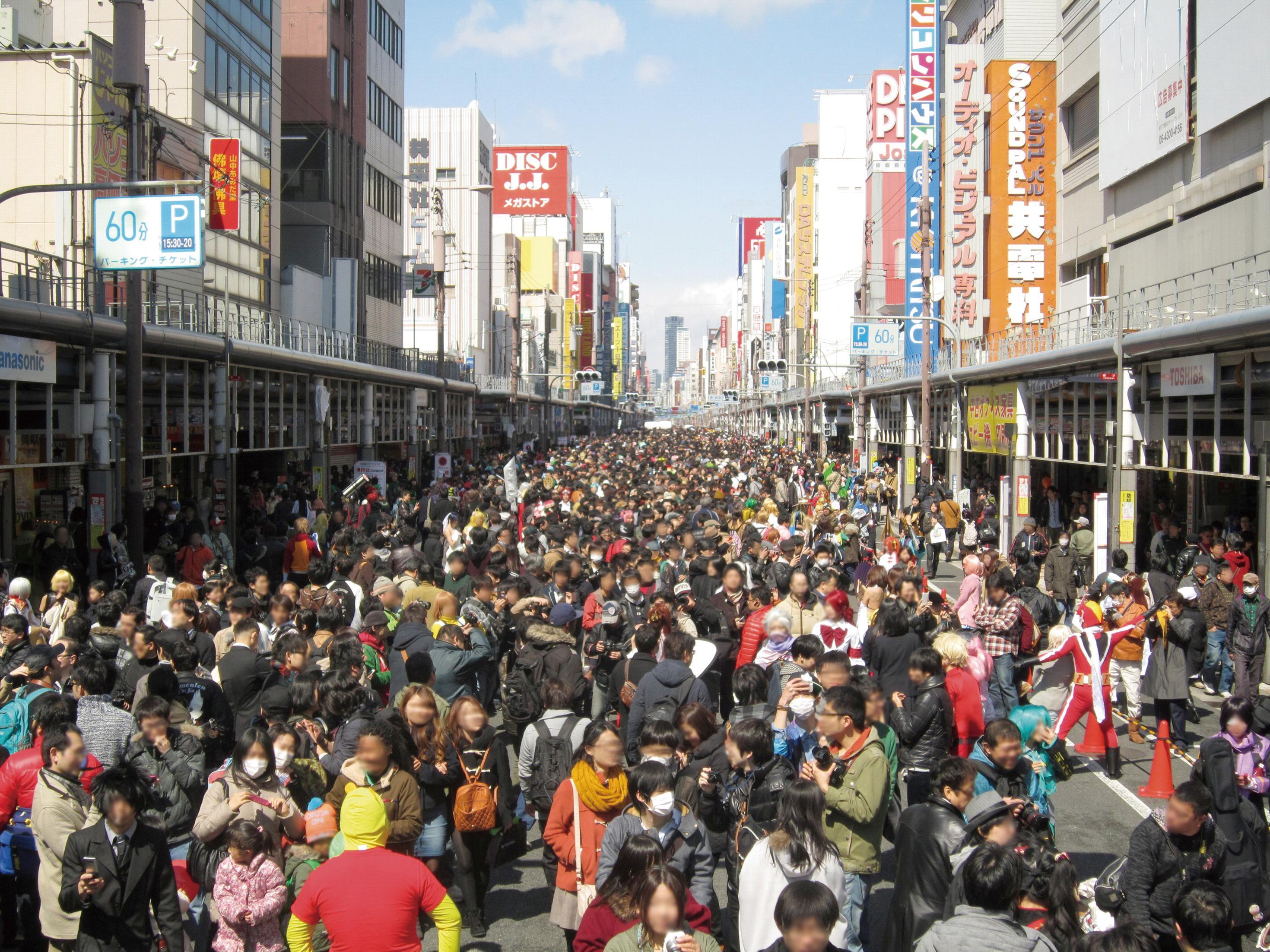 osaka den den town Nihonbashi Street Festa