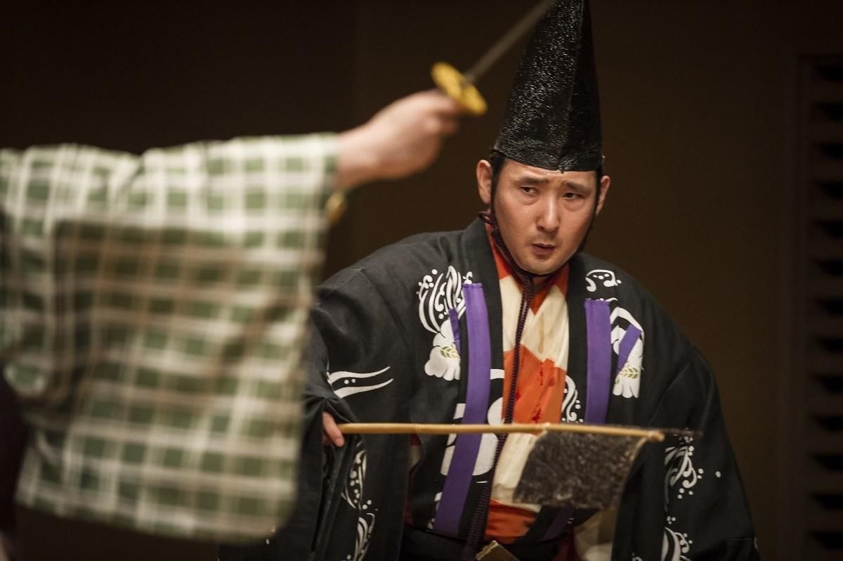 """A lezione di Kyogen: """"La voce, il ventaglio, il servo e il padrone"""" @ Roma"""