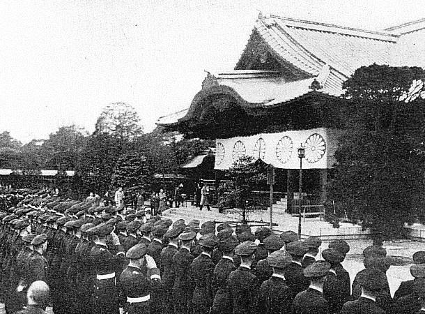 Yasukuni tempio tokyo