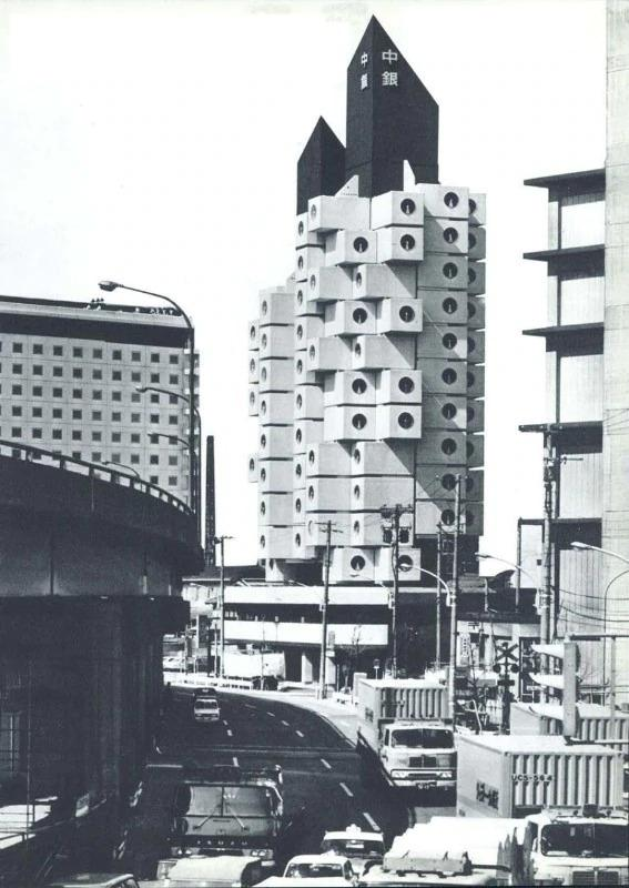 nakagin capsule tower anni 70
