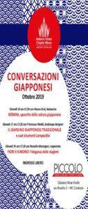Conversazioni Giapponesi - Tre incontri @ Milano
