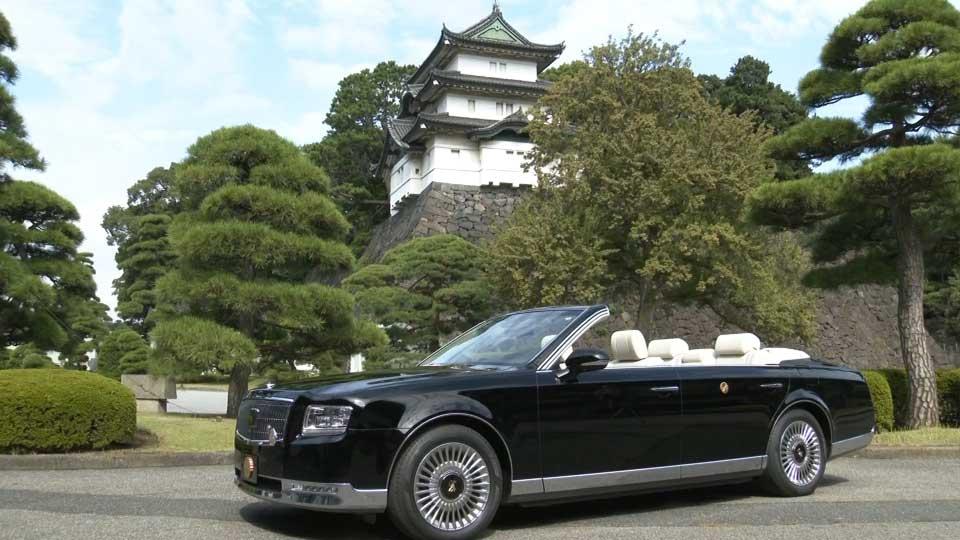 macchina parata imperiale