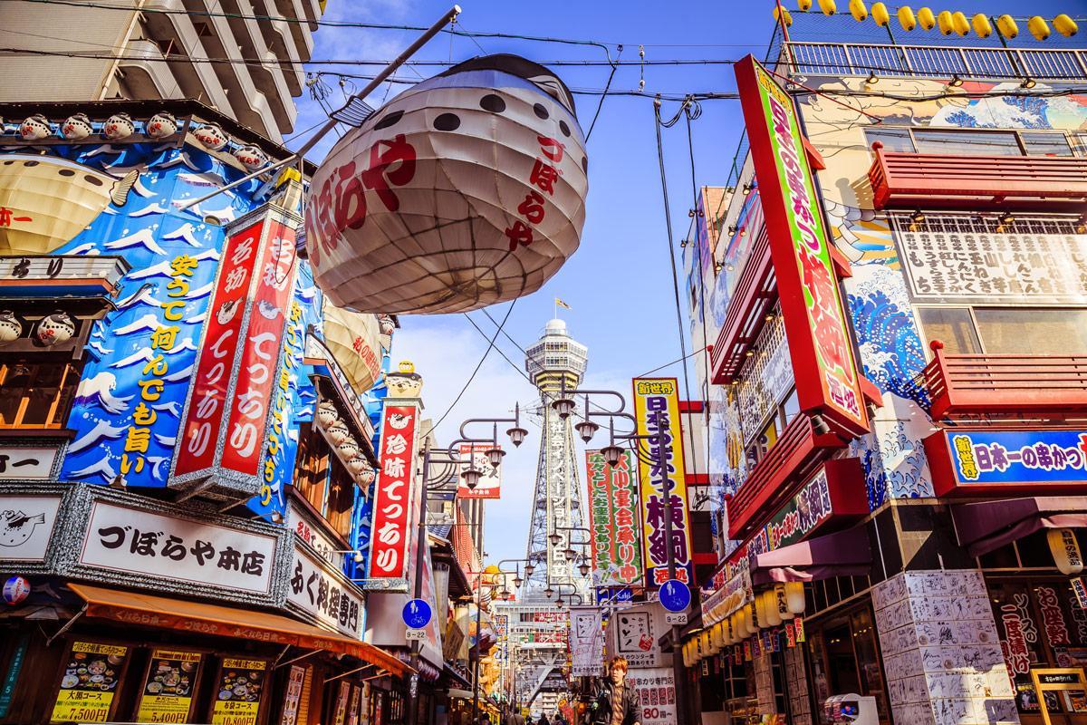 guida osaka shinsekai visitare midosuji