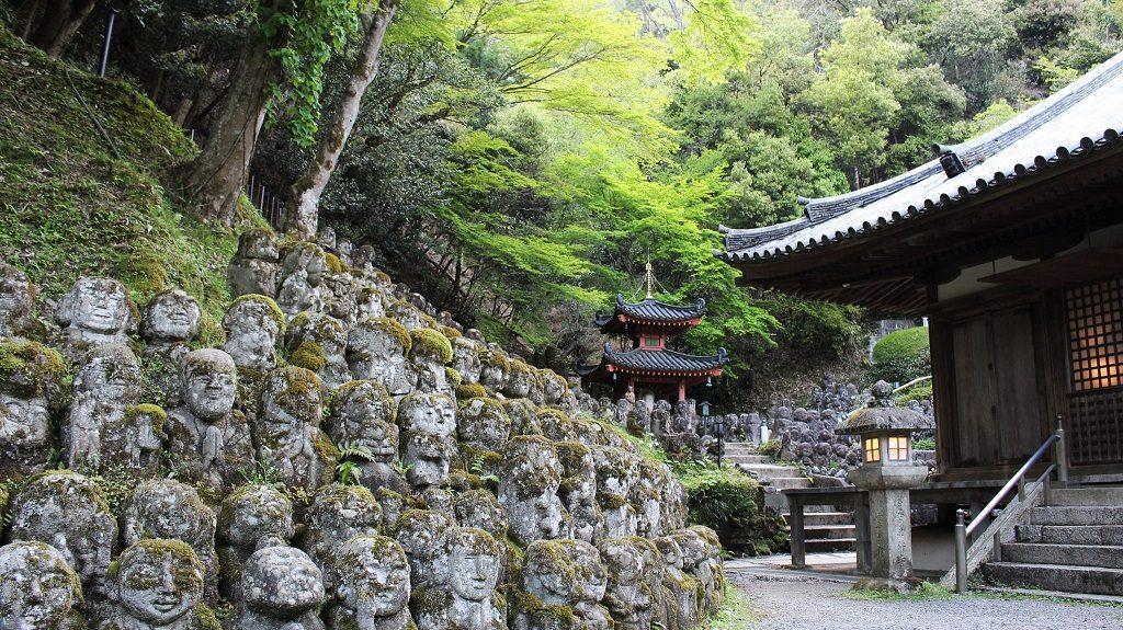 Tempio Otagi