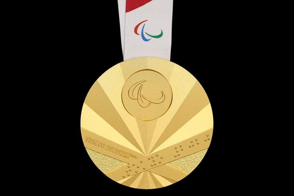 Medaglia paralimpica oro tokyo 2020 fronte