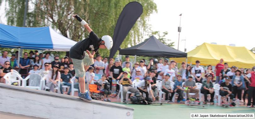 skateboard nuovi sport olimpici