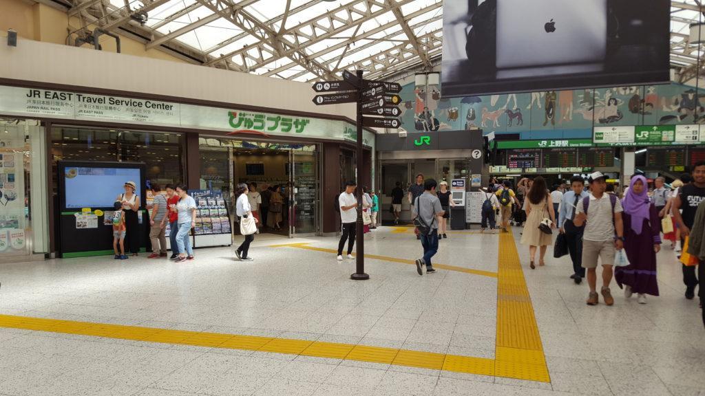 japan rail pass novità 2020