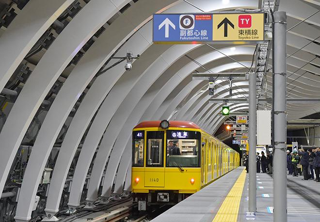 nuova stazione di shibuya metropolitana ginza line