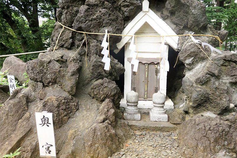 monte fuji miniatura tokyo fujizuka
