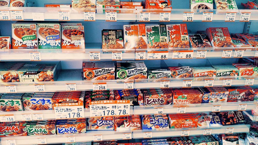 dispensa giapponese ingredienti cosa comprare per cucinare giapponese