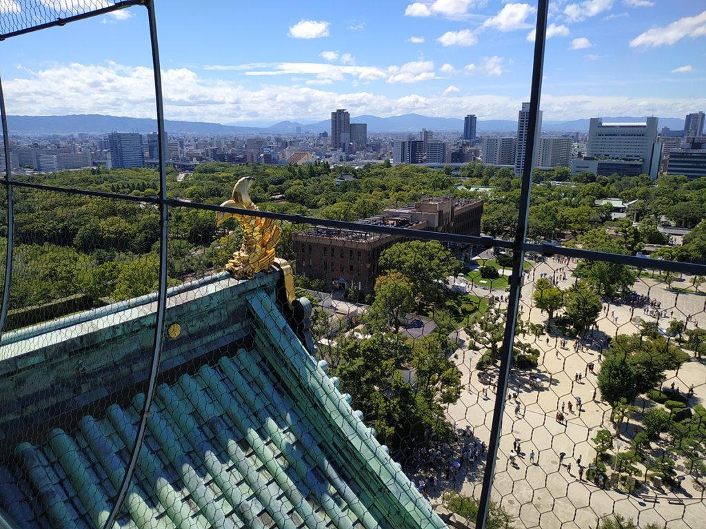 Vista sul giardino Noshinomaru dal belvedere del Castello di Osaka
