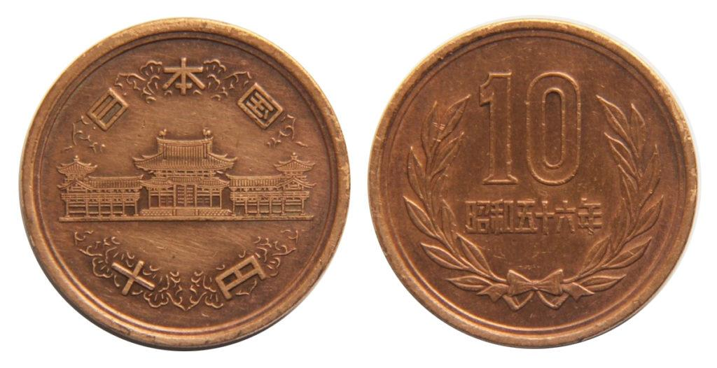 moneta da 10 yen giapponesi