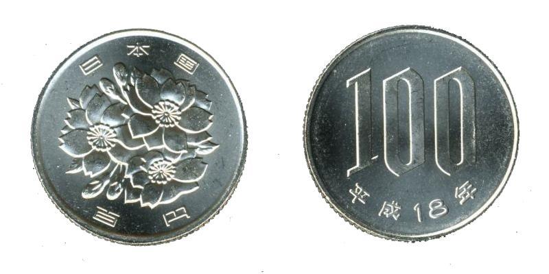 moneta da 100 yen