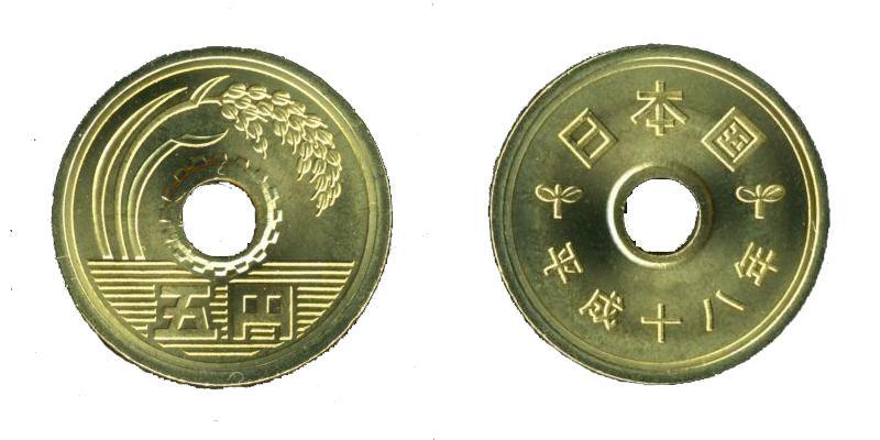 soldi giapponesi, moneta da 5 yen