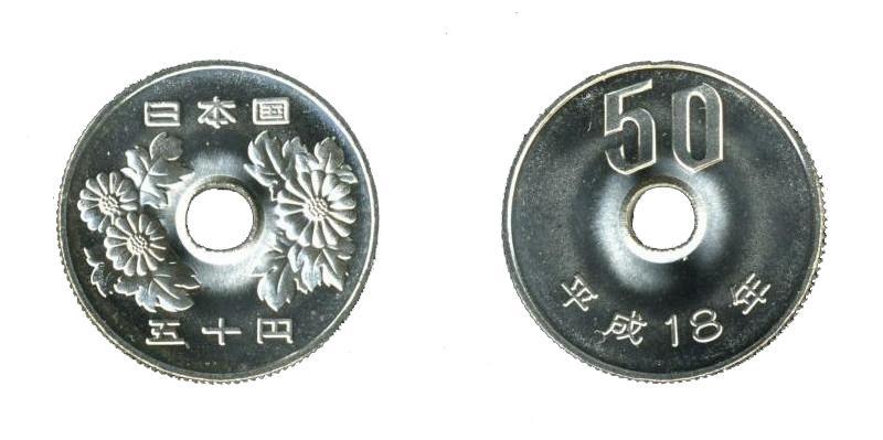 moneta da 50 yen giapponesi