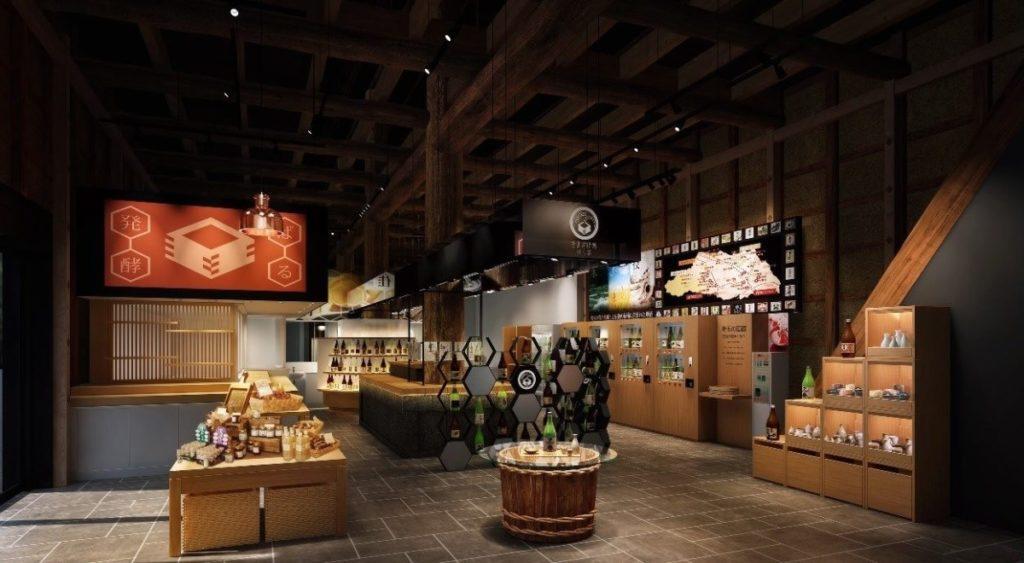 cantine sake tokyo gita in giornata visitare