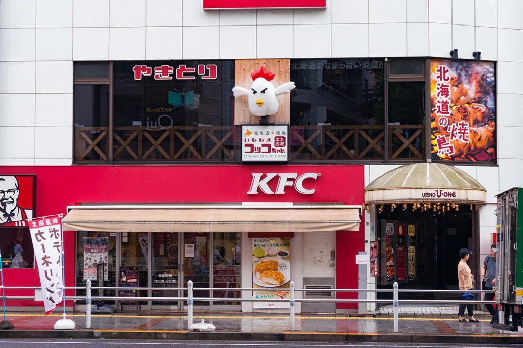 Pollo fritto natale giappone KFC