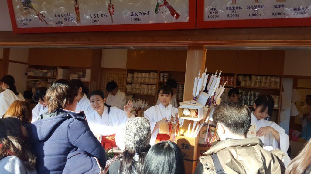 Hatsumode prima visita al tempio