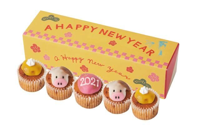 anno del bue cupcakes