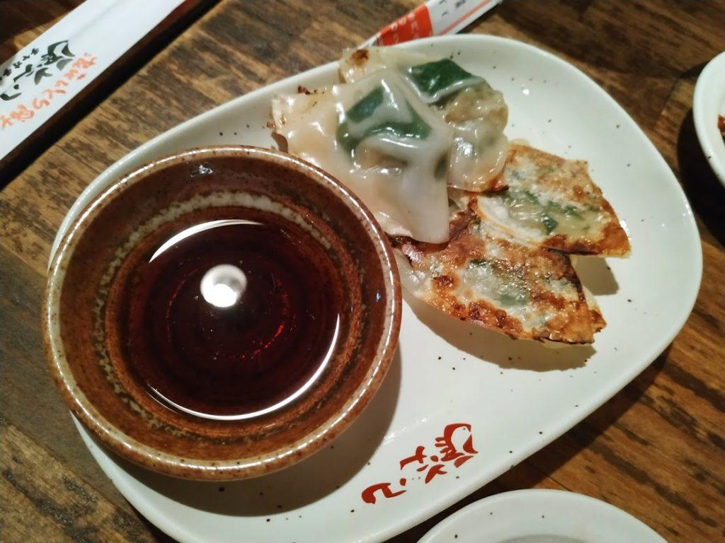 ricetta gyoza