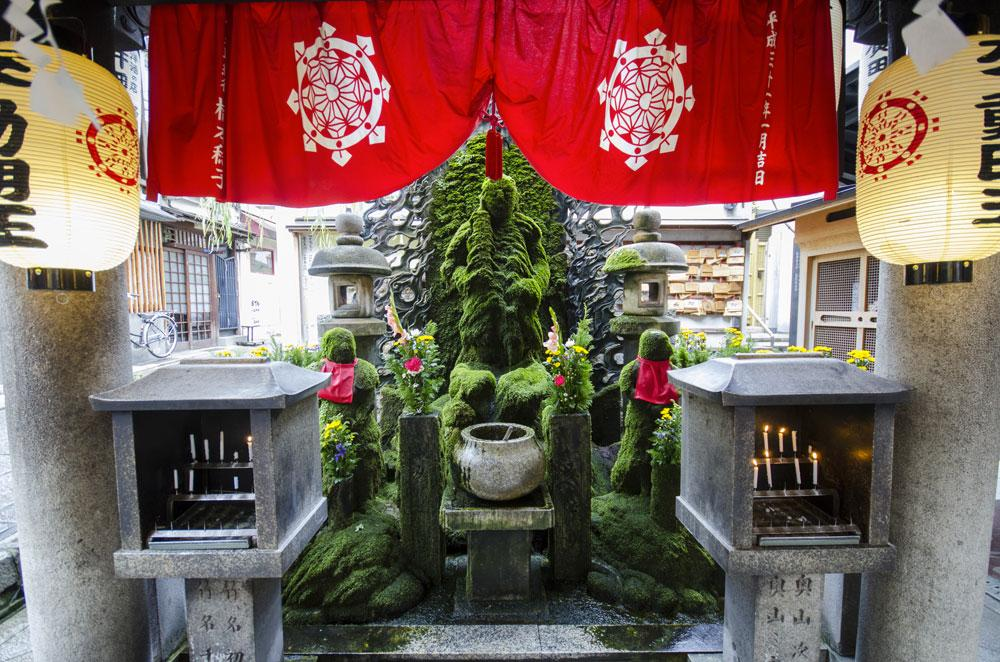 Tempio hozenji a osaka Mizukake-Fudo