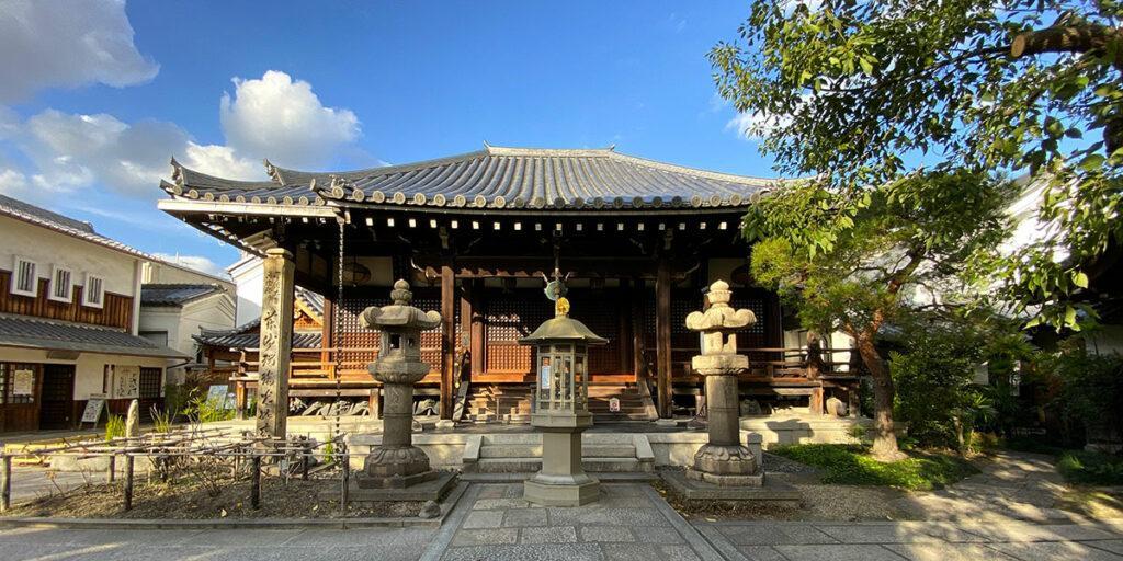 Tempio Senkoji a Osaka
